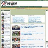 ドメサカブログ