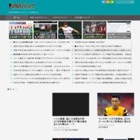 フットボールアラカルト